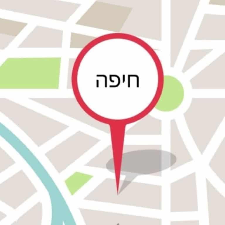 איטום גגות בחיפה